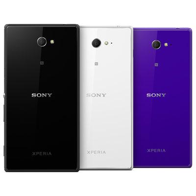 Spesifikasi Dan Harga sonym23 Sony Xperia M2 di Malaysia