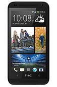 HTC Desire 610 Price in Malaysia