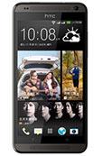 HTC Desire 700 Dual Sim Price in Malaysia