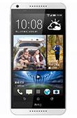 HTC Desire 816 Price in Malaysia