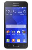 Samsung Galaxy Core II Price in Malaysia
