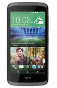 HTC Desire 526G+ Dual Sim Price in Malaysia