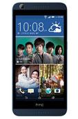 HTC Desire 626 Price in Malaysia