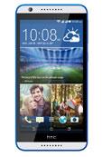 HTC Desire 820G+ Dual Sim Price in Malaysia