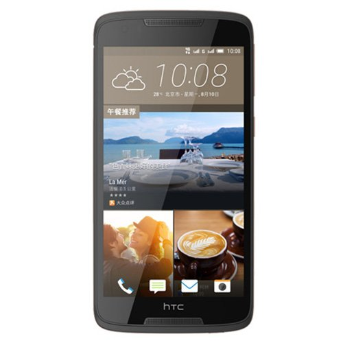 HTC Desire 828 Dual Sim Price and Specifications