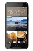 HTC Desire 828 Dual Sim Price in Malaysia