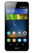 Huawei Enjoy 5 Price in Malaysia