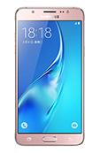 Samsung Galaxy J7 (2016) Price in Malaysia