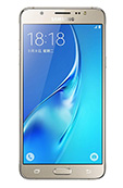 Samsung Galaxy J5 (2016) Price in United Kingdom (Uk)