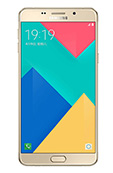 Samsung Galaxy A9 Pro (2016) Price in Malaysia