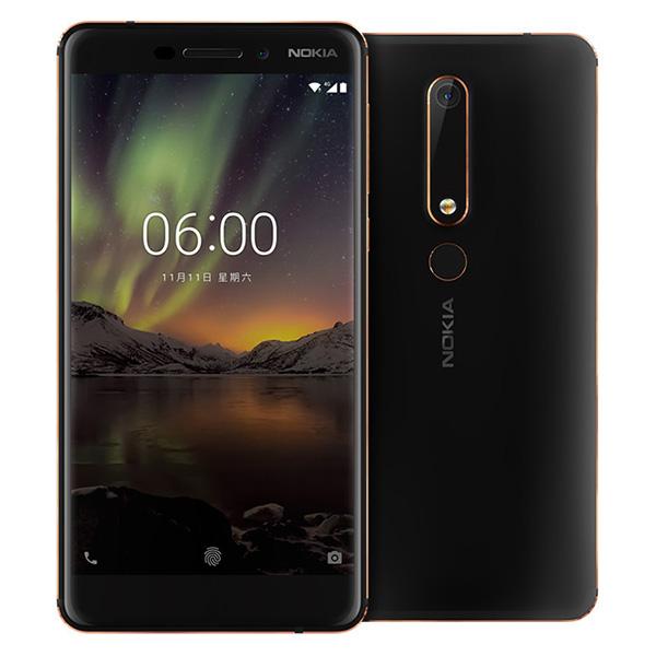 Nokia 6 (2018) Malaysia
