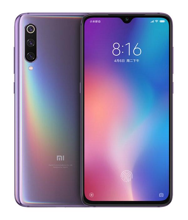 Xiaomi Mi 9 Malaysia