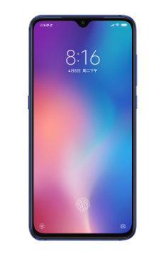 Harga Xiaomi Mi 9 Malaysia