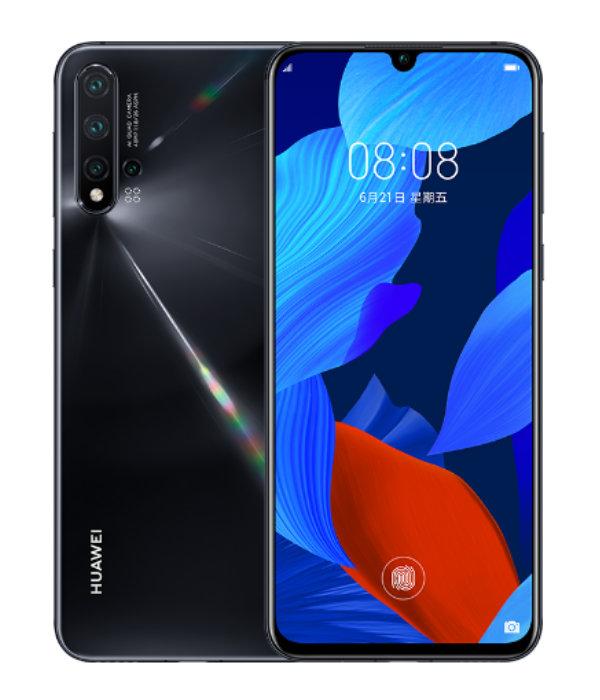 Huawei Nova 5 Pro Malaysia