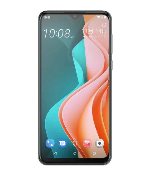 HTC Desire 19s Malaysia