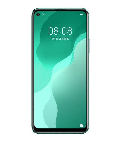 Huawei Nova 7 SE Malaysia