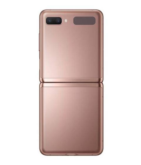 Samsung Galaxy Z Flip 5G Malaysia