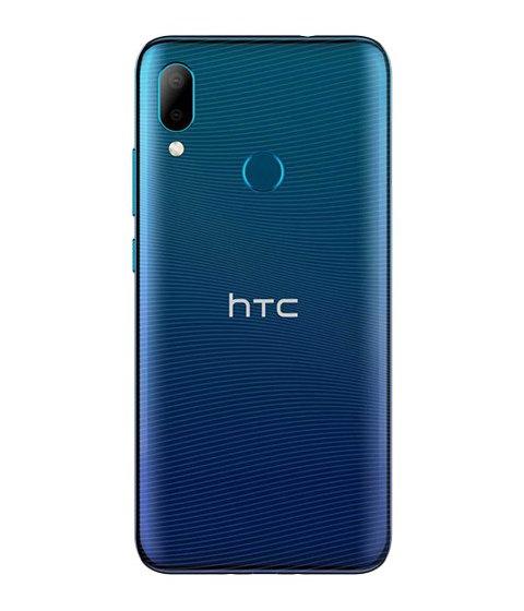 HTC Wildfire E2 Malaysia