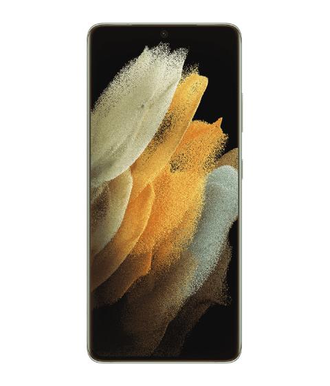 Samsung Galaxy S21 Ultra 5G Malaysia
